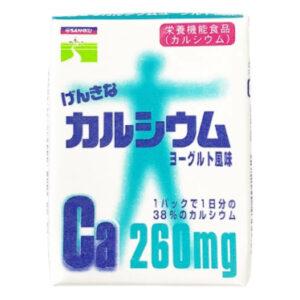 【訳あり】げんきなカルシウム ヨーグルト風味